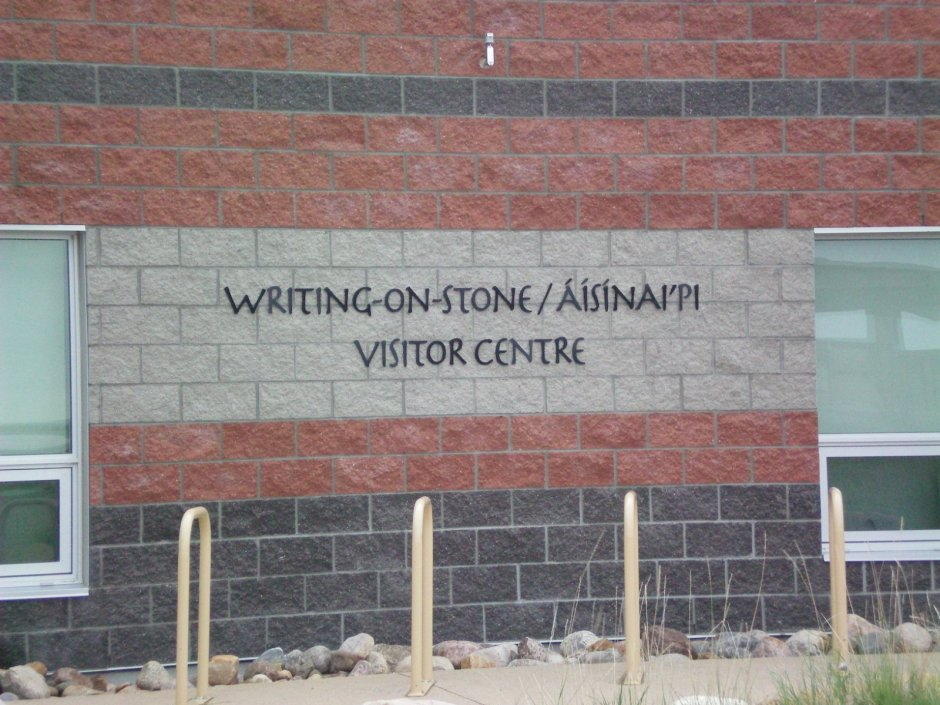 Writing on Stone Visitor Centre